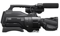 SONY HXR MC 2000 FULL HD