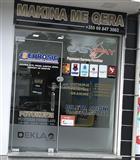 Dyqan ne rruge kryesore