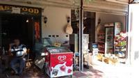 Dyqan ne Kucove