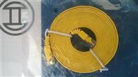 Kabel FTP 2.5 m flat