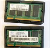 Shitet Ram DDR1 256MB 512MB Total 15Euro
