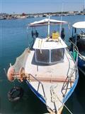 shitet anije peshkimi dhe turistike