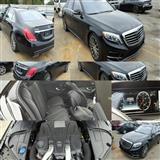 Mercedes S 550 benzin