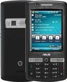 Kerkoshe telefonin si ky ne foto modeli ASUS P750