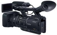 Sony HVR Z5 e