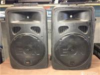 JBL EON15P Powered PA Speaker Cabinet (15 Inch, ..