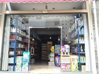 Dyqan ne Sarande