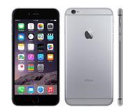 iphone 6 s plus 64 giga
