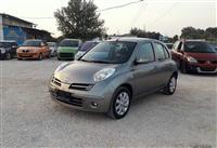 U SHIT Nissan Micra 1.2 16V 65CV 5p Benzin-Gas