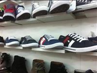 kepuce me shumice