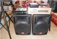 Bokse dhe amplifikator