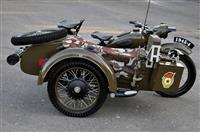 Shitet Trecikel Ushtrie 750cc.